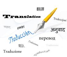 Servicio especializado de traductor jurado en Marbella